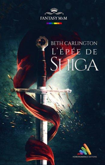L'épée de Shiga